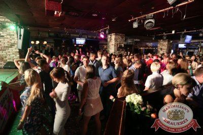 «Дыхание ночи»: Охотники за привидениями, 29 июля 2016 - Ресторан «Максимилианс» Екатеринбург - 14