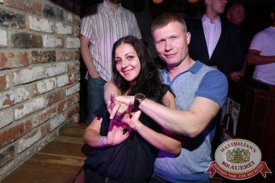 «Дыхание ночи»: Охотники за привидениями, 29 июля 2016 - Ресторан «Максимилианс» Екатеринбург - 27