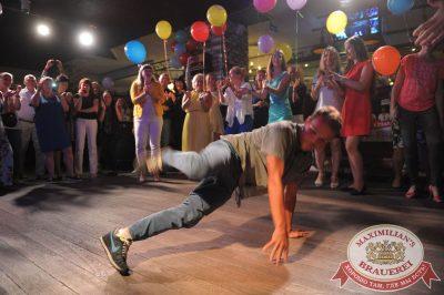 День именинника, 30 июля 2016 - Ресторан «Максимилианс» Екатеринбург - 08