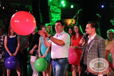 День именинника, 30 июля 2016 - Ресторан «Максимилианс» Екатеринбург - 11