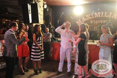 День именинника, 30 июля 2016 - Ресторан «Максимилианс» Екатеринбург - 18
