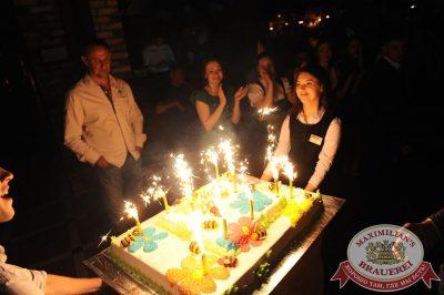 День именинника, 30 июля 2016 - Ресторан «Максимилианс» Екатеринбург - 22