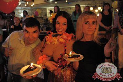 День именинника, 30 июля 2016 - Ресторан «Максимилианс» Екатеринбург - 25