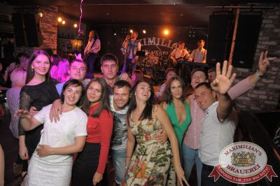 День именинника, 30 июля 2016 - Ресторан «Максимилианс» Екатеринбург - 29