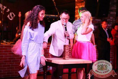 День строителя, 12 августа 2016 - Ресторан «Максимилианс» Екатеринбург - 18