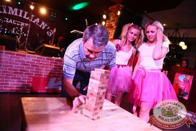 День строителя, 12 августа 2016 - Ресторан «Максимилианс» Екатеринбург - 19