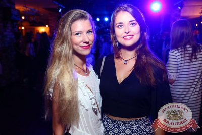 Serebro, 17 августа 2016 - Ресторан «Максимилианс» Екатеринбург - 07