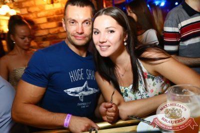 Serebro, 17 августа 2016 - Ресторан «Максимилианс» Екатеринбург - 20
