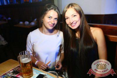 Serebro, 17 августа 2016 - Ресторан «Максимилианс» Екатеринбург - 27