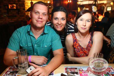 Serebro, 17 августа 2016 - Ресторан «Максимилианс» Екатеринбург - 29