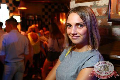 Serebro, 17 августа 2016 - Ресторан «Максимилианс» Екатеринбург - 30