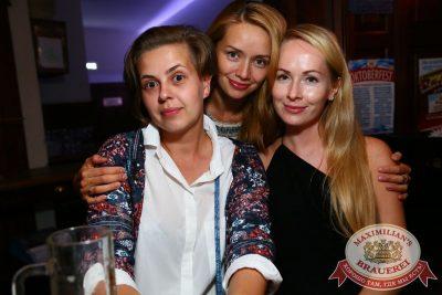 Plazma, 25 августа 2016 - Ресторан «Максимилианс» Екатеринбург - 2 (1)