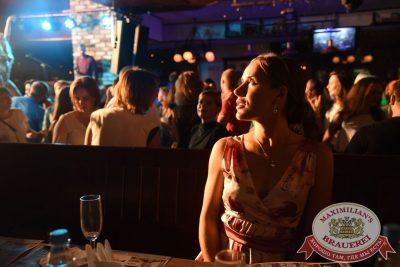 «Дыхание ночи»: Dj Squire (Москва), 26 августа 2016 - Ресторан «Максимилианс» Екатеринбург - 12