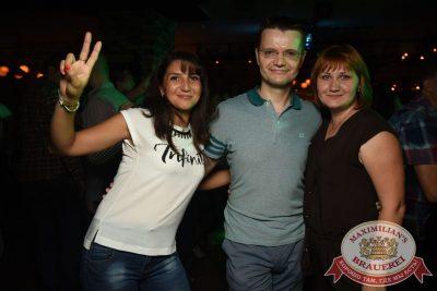 «Дыхание ночи»: Dj Squire (Москва), 26 августа 2016 - Ресторан «Максимилианс» Екатеринбург - 20