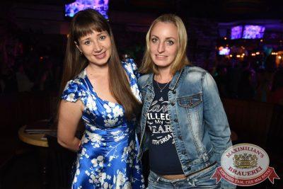 «Дыхание ночи»: Dj Squire (Москва), 26 августа 2016 - Ресторан «Максимилианс» Екатеринбург - 24