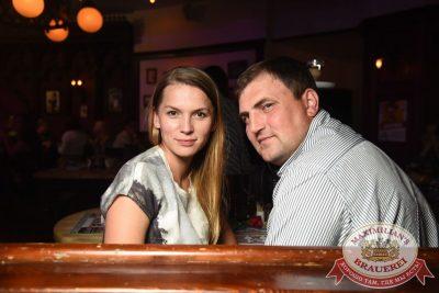 «Дыхание ночи»: Dj Squire (Москва), 26 августа 2016 - Ресторан «Максимилианс» Екатеринбург - 28