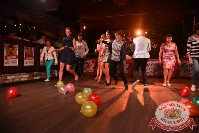 День именинника, 27 августа 2016 - Ресторан «Максимилианс» Екатеринбург - 17