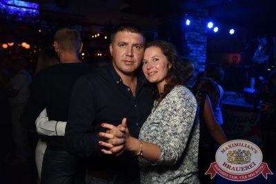 День именинника, 27 августа 2016 - Ресторан «Максимилианс» Екатеринбург - 26
