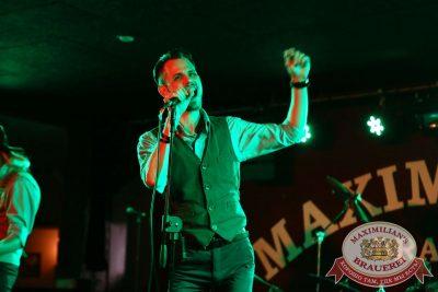 Конкурс «Maximilian's Band-2016», первый раунд, 6 сентября 2016 - Ресторан «Максимилианс» Екатеринбург - 02