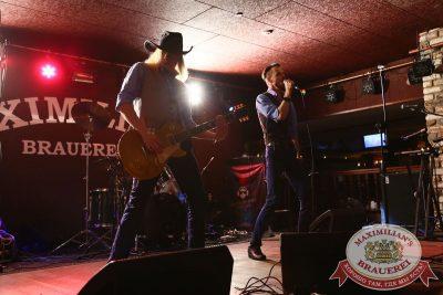 Конкурс «Maximilian's Band-2016», первый раунд, 6 сентября 2016 - Ресторан «Максимилианс» Екатеринбург - 05
