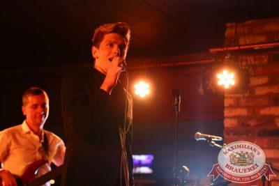 Конкурс «Maximilian's Band-2016», первый раунд, 6 сентября 2016 - Ресторан «Максимилианс» Екатеринбург - 07