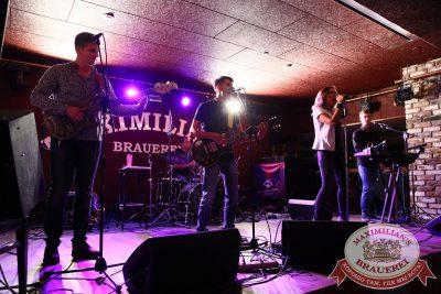 Конкурс «Maximilian's Band-2016», первый раунд, 6 сентября 2016 - Ресторан «Максимилианс» Екатеринбург - 09