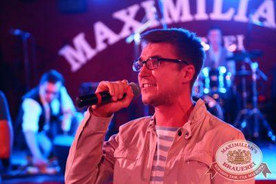 Конкурс «Maximilian's Band-2016», первый раунд, 6 сентября 2016 - Ресторан «Максимилианс» Екатеринбург - 12