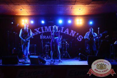 Конкурс «Maximilian's Band-2016», первый раунд, 6 сентября 2016 - Ресторан «Максимилианс» Екатеринбург - 14