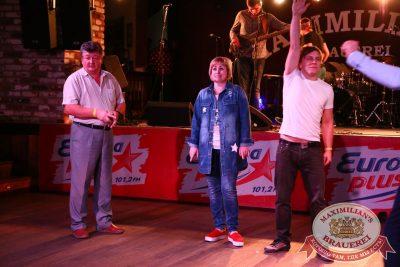 Конкурс «Maximilian's Band-2016», первый раунд, 6 сентября 2016 - Ресторан «Максимилианс» Екатеринбург - 17