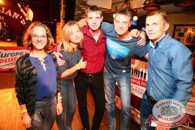 Конкурс «Maximilian's Band-2016», первый раунд, 6 сентября 2016 - Ресторан «Максимилианс» Екатеринбург - 19