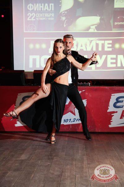 Конкурс «Давайте потанцуем»: тур второй, 8 сентября 2016 - Ресторан «Максимилианс» Екатеринбург - 01