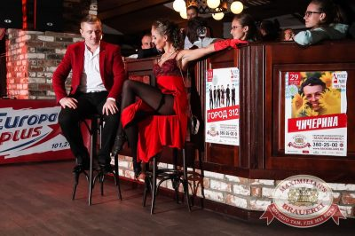 Конкурс «Давайте потанцуем»: тур второй, 8 сентября 2016 - Ресторан «Максимилианс» Екатеринбург - 03