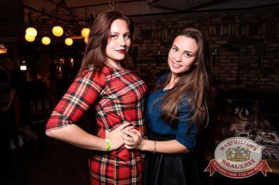 Конкурс «Давайте потанцуем»: тур второй, 8 сентября 2016 - Ресторан «Максимилианс» Екатеринбург - 04
