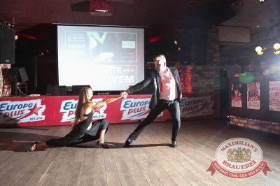 Конкурс «Давайте потанцуем»: тур второй, 8 сентября 2016 - Ресторан «Максимилианс» Екатеринбург - 07