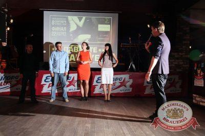 Конкурс «Давайте потанцуем»: тур второй, 8 сентября 2016 - Ресторан «Максимилианс» Екатеринбург - 09