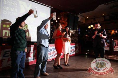 Конкурс «Давайте потанцуем»: тур второй, 8 сентября 2016 - Ресторан «Максимилианс» Екатеринбург - 11