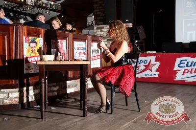 Конкурс «Давайте потанцуем»: тур второй, 8 сентября 2016 - Ресторан «Максимилианс» Екатеринбург - 12