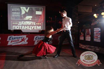 Конкурс «Давайте потанцуем»: тур второй, 8 сентября 2016 - Ресторан «Максимилианс» Екатеринбург - 13