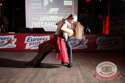 Конкурс «Давайте потанцуем»: тур второй, 8 сентября 2016 - Ресторан «Максимилианс» Екатеринбург - 14