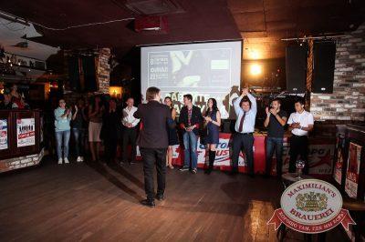 Конкурс «Давайте потанцуем»: тур второй, 8 сентября 2016 - Ресторан «Максимилианс» Екатеринбург - 15