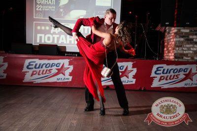 Конкурс «Давайте потанцуем»: тур второй, 8 сентября 2016 - Ресторан «Максимилианс» Екатеринбург - 16