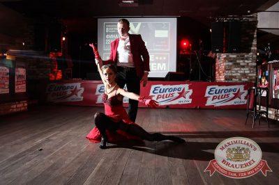 Конкурс «Давайте потанцуем»: тур второй, 8 сентября 2016 - Ресторан «Максимилианс» Екатеринбург - 17