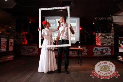 Конкурс «Давайте потанцуем»: тур второй, 8 сентября 2016 - Ресторан «Максимилианс» Екатеринбург - 18