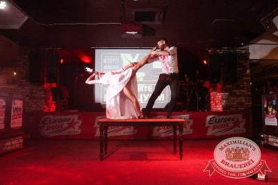 Конкурс «Давайте потанцуем»: тур второй, 8 сентября 2016 - Ресторан «Максимилианс» Екатеринбург - 19