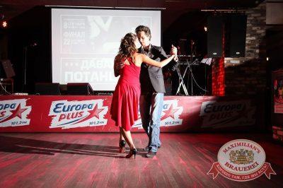 Конкурс «Давайте потанцуем»: тур второй, 8 сентября 2016 - Ресторан «Максимилианс» Екатеринбург - 20
