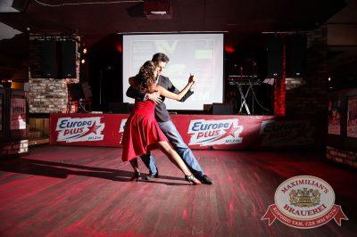 Конкурс «Давайте потанцуем»: тур второй, 8 сентября 2016 - Ресторан «Максимилианс» Екатеринбург - 21