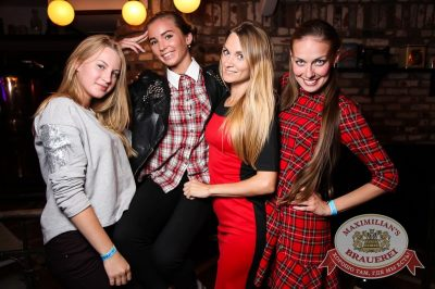 Конкурс «Давайте потанцуем»: тур второй, 8 сентября 2016 - Ресторан «Максимилианс» Екатеринбург - 22
