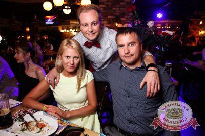 Конкурс «Давайте потанцуем»: тур второй, 8 сентября 2016 - Ресторан «Максимилианс» Екатеринбург - 25