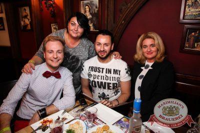 Конкурс «Давайте потанцуем»: тур второй, 8 сентября 2016 - Ресторан «Максимилианс» Екатеринбург - 26