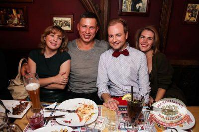 Конкурс «Давайте потанцуем»: тур второй, 8 сентября 2016 - Ресторан «Максимилианс» Екатеринбург - 27